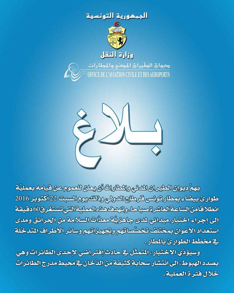 Oaca avis au public - Office de l aviation civile et des aeroports tunisie ...